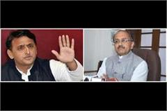 akhilesh scuttled the government on law and order