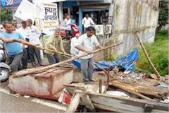action on encroachment on the third day in jawalamukhi