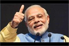 pm modi s rally in azamgarh tomorrow orders to bring 25