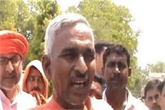 bjp mla surendra singh says  lord rama can not stop even rap