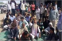 pwd workers against the bjp