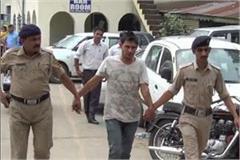 haryana drug mafia arrested in solan himachal