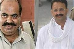 sp gave political protection to mafia like mukhtar and atik