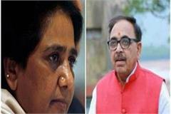 mayawati wants to save bangladeshi intruders mahendra nath pandey
