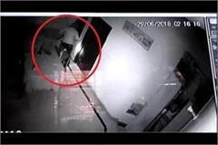 chief minister manohar neighbors notsafe loot from near cm house