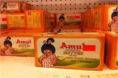 start your own business with amul