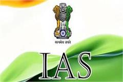 ias cadre review not approved