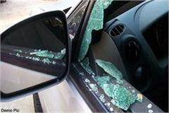 vicious blown million of jewelry cash during break the glass of car