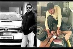 mla ghanshyam das arora gunman died in pgi chandigarh