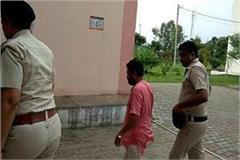 remand extended of jalebi baba amarpuri