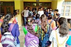student organizations boycott the classes in dehri college