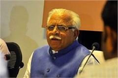 haryana government cancelled regularization policy 2014
