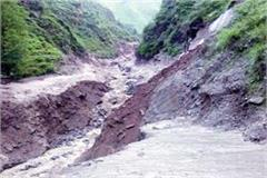 flood came by cloud bursting in chanju 3 panchayats contact cut