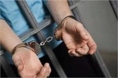 mother son arrested for smuggling drugs