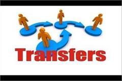 government transferred eetc ferozepur and two etos