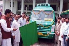 nurpur shimla ac tempo traveler bus service start
