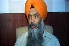 jakhar nautanki tell what happened promise ghar ghar job chandumajra