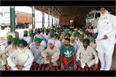 farmers raised slogans of demand modi go back