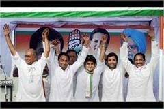 poster war in two congress giants
