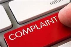 shimla sexual abuse complaint online