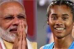 hima s gold medal winner praises pm