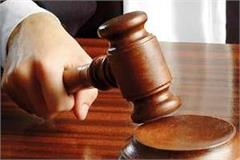 court gave punishment to woman in cheque bounce case