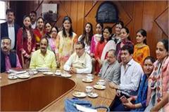 sabal bharat scheme started in himachal