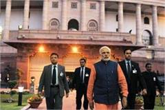 department of agriculture spin off money pm modi takes action