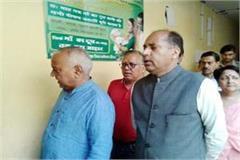 jwalamukhi chief minister hospital inspection