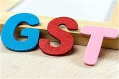 gst rates low on 39 commodities in himachal notification issued