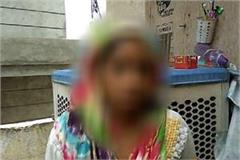baba amarpuri crime victim come in front