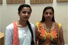 three daughters of panipat made lieutenant in indian army