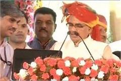 medical college will start soon in vidisha
