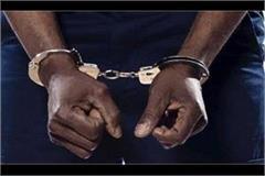 gangster jaggu s friend arrest with heroin