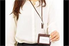 instructions for wearing staff for i card