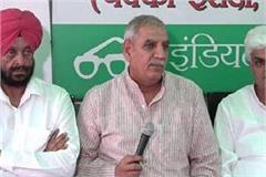 inld leader ashok arora press confrence on support price of kharif crop