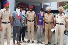 mobile snatching gang of 2 members including 3 arrest