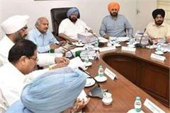 punjab cabinet decides to get sc category 14 and 20 reservation in promotion