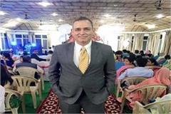 ips sanjay kundu give the joining after returning from central deputation