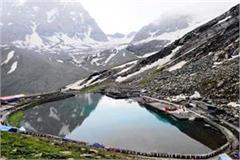 helitaxi service will have to be paid during manimahesh yatra