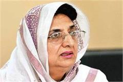 rajindra kaur bhattal appointed vice president of punjab state planning board