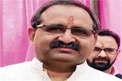 bjp spokesperson said prove the allegation or apologize to mukesh agnihotri