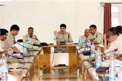 immediate action will be taken against crime against women and children