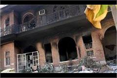 cbi chargesheet file against 51 accused in court in case of abhimanyu house fire
