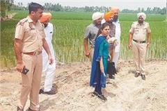investigating on going mining in village dodd