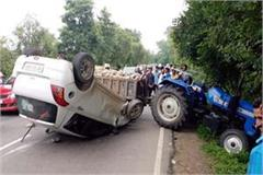 havoc of high speed collision between car and tractor 4 injured