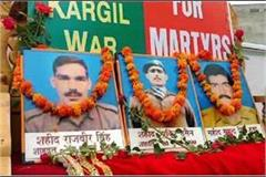 honor rally of martyrs released on kargil vijay day