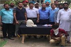 ferozepur stf arrested 2 kg 80 grams heroin including smuggler