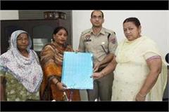 mahila congress state general secretary gave honored of ssp