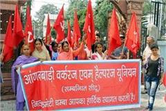 anganwadi workers on raods about demands demand letter sent to pm cm